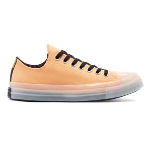 Converse Chuck Taylor All Star CX oranžové 169605C - vyskúšajte osobne v obchode