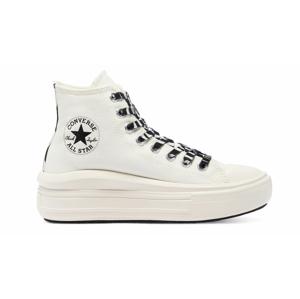 Converse Chuck Taylor All Star Move  biele 570974C - vyskúšajte osobne v obchode
