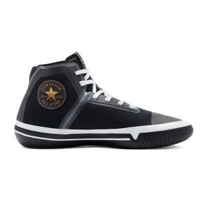 Converse Chuck Taylor All Star Pro BB Then and Now čierne 170423C - vyskúšajte osobne v obchode