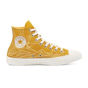 Converse Chuck Taylor All Star  žlté 170675C - vyskúšajte osobne v obchode