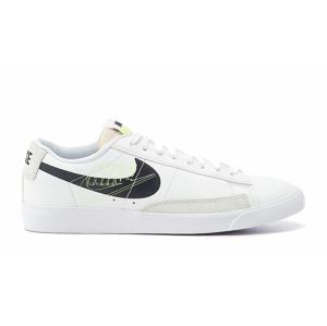 Nike Blazer Low biele DA4652-100 - vyskúšajte osobne v obchode